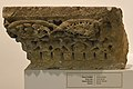Urfa museum Islamic column element sept 2019 5068.jpg
