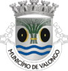 Coat of arms of Valongo