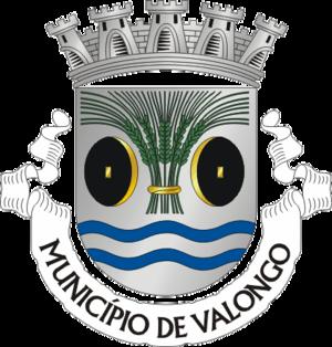 Valongo - Image: VLG1