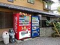 Vending Machines (31214754031).jpg