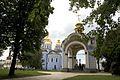Verkhnie Misto, Kiev, Ukraine - panoramio (5).jpg