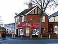 Verne Newsagents at junction of Heaton Terrace & Verne Road (geograph 5655638).jpg