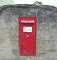 Victorian letter box, Meltham Mills Road, Meltham - geograph.org.uk - 1339965.jpg