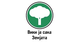 "File:Video-tutorial for ""Wiki Loves Earth 2014 in Macedonia"".ogv"