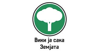 "Податотека:Video-tutorial for ""Wiki Loves Earth 2014 in Macedonia"".ogv"
