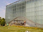 Le Pavillon de la Vienne (La Vienne Dynamique)