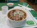 Vietnamese Beef noodles soup in Causeway Bay.jpg