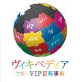 Vikipedia Logo.png