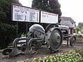 Vintage Tractor, Moneymore - geograph.org.uk - 848360.jpg
