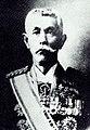 Viscount Hayato Fukuba (Japanese agronomist).jpg