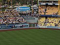Visitor Bullpen, Dodger Stadium, Los Angeles, California (14537973123).jpg