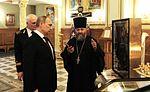 Vladimir Putin visit to the Mining University in St Petersburg (2015-01-26) 12.jpeg
