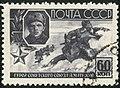 Voennaia marka Matrosov 60 kop.jpg