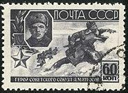 Voennaia marka Matrosov 60 kop