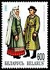 Volkovysk-Kamenets Stroj stamp.jpg