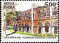Voorhees College 2006 stamp of India.jpg
