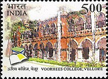 12f93ce180c Voorhees College 2006 stamp of India.jpg
