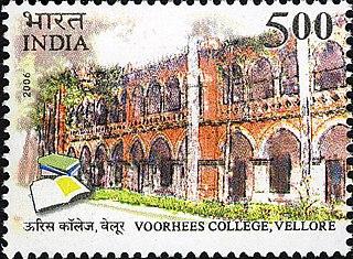 Voorhees College (India)