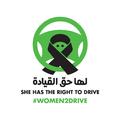 WOMEN2DRIVE logo.png