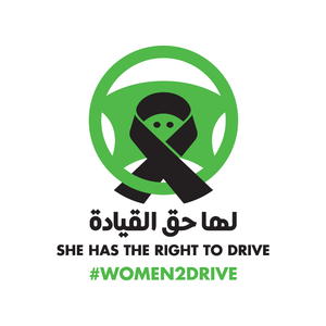 Women to drive movement - The logo of the women to drive movement