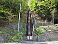 Wada hydroelectric power station (Nagano) penstock.jpg