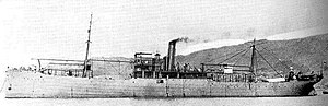 Japan during World War I - Japanese seaplane carrier ''Wakamiya'' (1913)