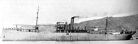 The Japanese seaplane carrier Wakamiya conducted the world's first sea-launched air raids in September 1914. Wakamiya.jpg