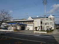 Wakayama hidaka townhall.JPG