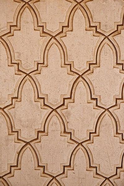 File:Wall Detail (5038312411).jpg