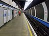 Walthamstow Central stn Victoria line look north.JPG