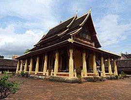 Pagoda en Laos.