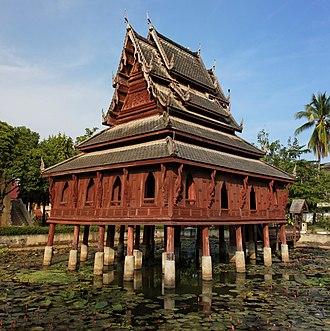 Ubon Ratchathani - Wat Thung Si Muang