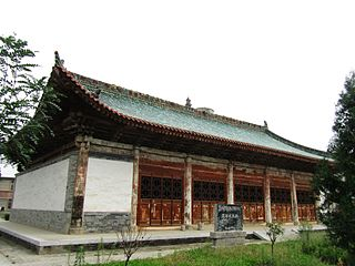 Weinan,  Shaanxi, China