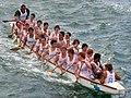 Wellington Dragon Boat Festival 2005 3.jpg