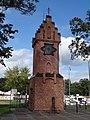 Wieża wodowskazowa in Świnoujście 02.jpg