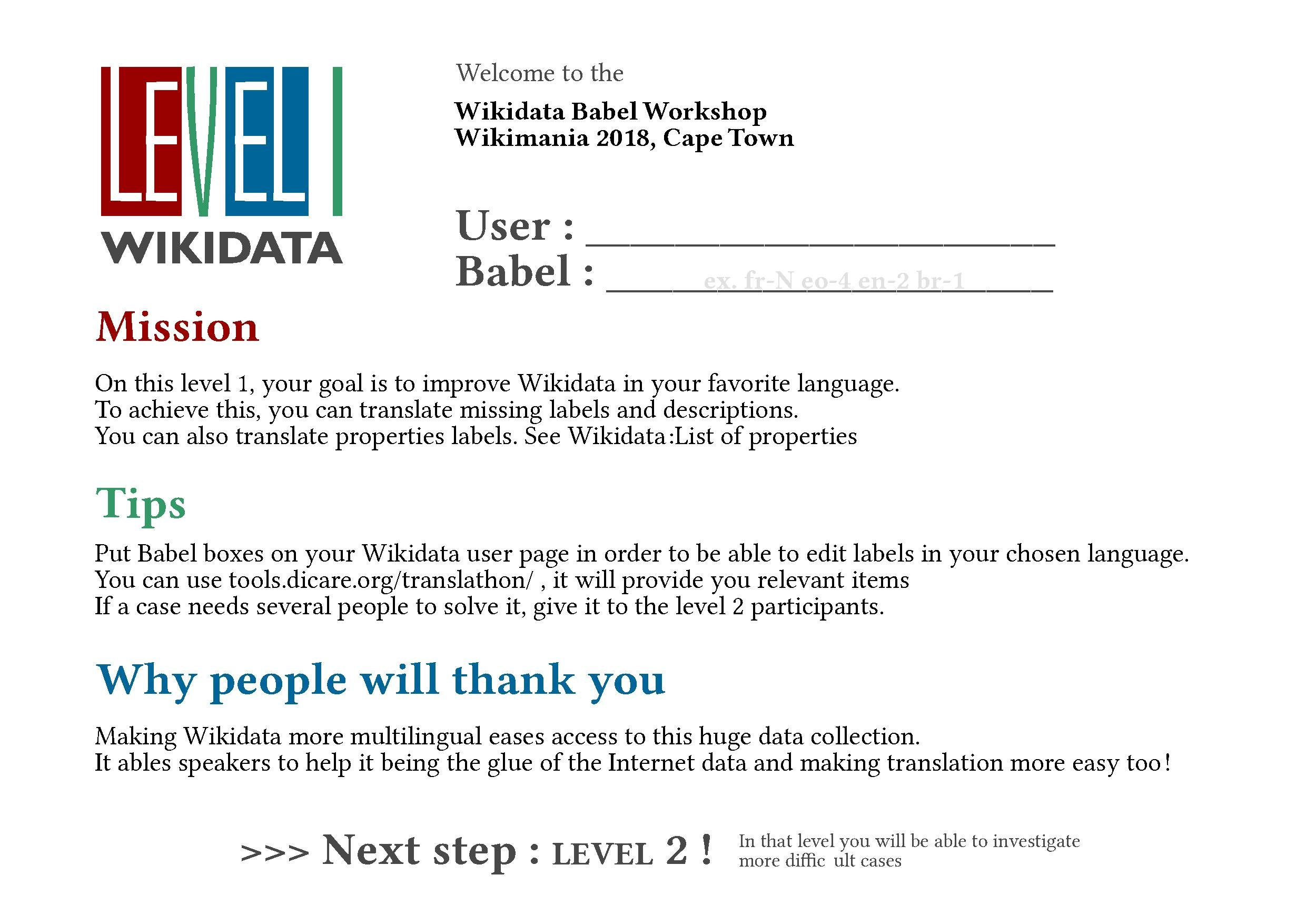 Access Instr file:wikimania 2018 wikidata babel workshop level 1 instr