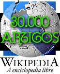 Wikipedia-logo-gl-30000-proba