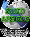Wikipedia-logo-gl-30000-proba.png