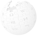 Wikipedia-logo-transparent-200px.png