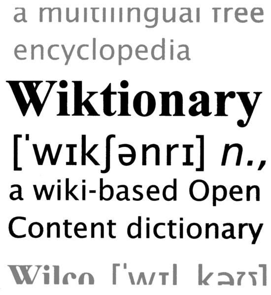 Paypay:Wiktionary-logo-en.png