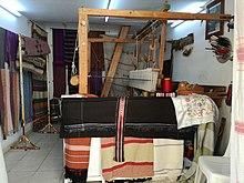Workshop of traditonal weaving in Mahdia.jpg