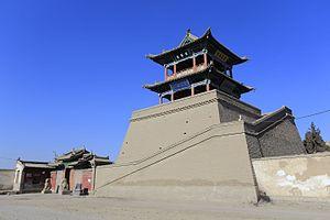 Wuwei, Gansu - Dayun Temple