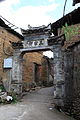 Wuyishan Wufu 2012.08.24 14-31-31.jpg