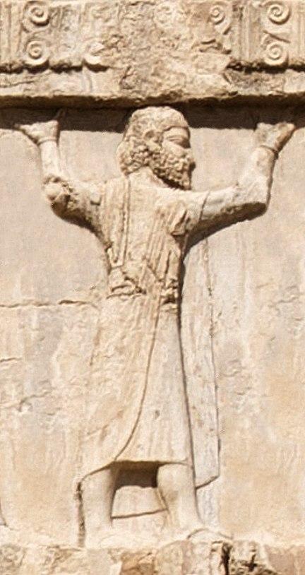 Xerxes I tomb Babylonian soldier circa 470 BCE