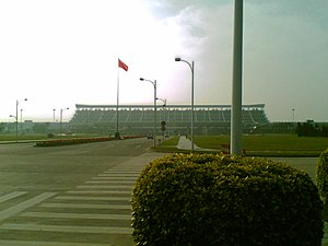 Xiamen Gaoqi International Airport.jpg