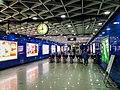 Xiaobei Station Concourse West.JPG