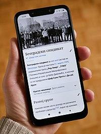 Xiaomi Poco F1 on Wikipedia.jpg
