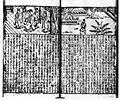 Xin quanxiang Sanguo zhipinghua062.JPG