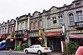 Xinhua Old Street 新化老街 - panoramio.jpg