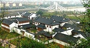 Zhuji - Image: Xsgl 2
